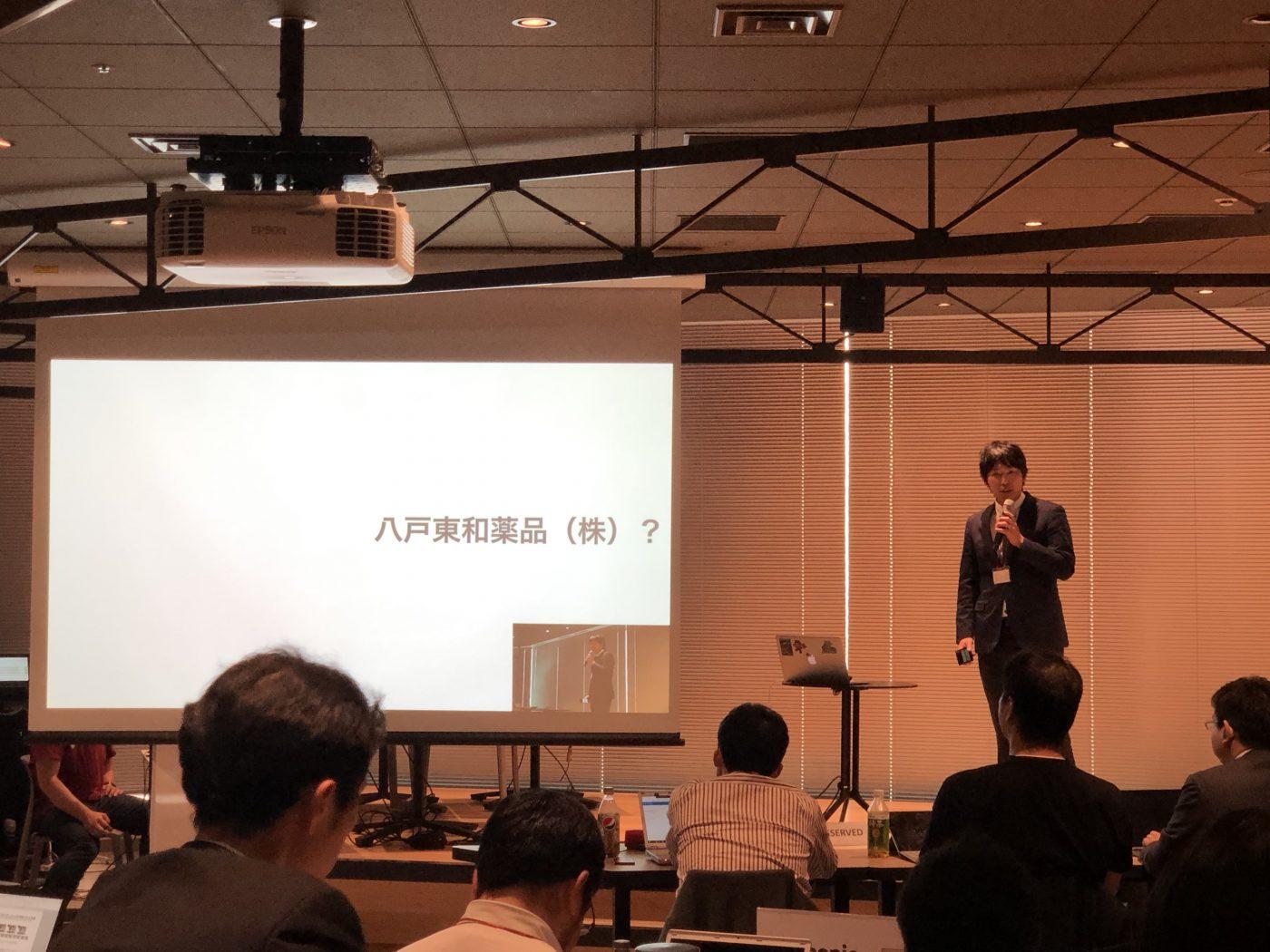 日本マイクロソフトNO.1プレゼンター澤円さんのプレゼンを体験して変わった3つのこと