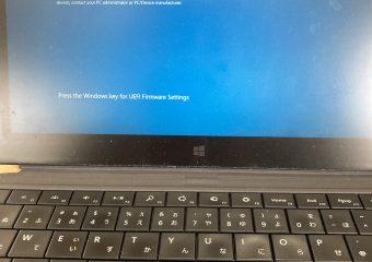 Windowsが起動しなくなったので、データ救出してみました[ITチーム独自投稿]